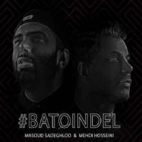 Masoud Sadeghloo & Mehdi Hosseini - Ba To In Del