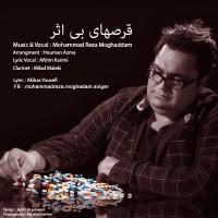 Mohammadreza Moghaddam - Ghorshaye Bi Asar