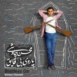 Mohsen Chavoshi - Paroye Bi Ghayegh