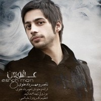 Naser Alavi & Mehrdad Alavi - Eshghe Man