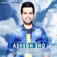 Shahab Ramezan - Ashegh Sho