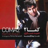 Hamid Askari - Coma 2