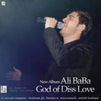 Ali Baba Ft Behzad Pax & Ahmad Solo - Taghas
