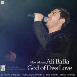 Ali Baba - God Of Disslove