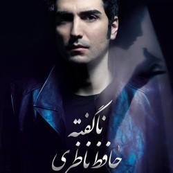 Hafez Nazeri - Nagofte