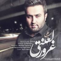 Amir Ali - Ghoroore Lanati