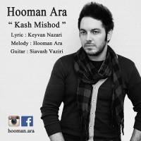 Hooman Ara - Kash Mishod