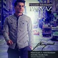 Hossein Montazeri - Parvaz