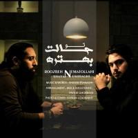 Roozbeh Nematollahi Ft Shayan Eshraghi - To Halet Behtare