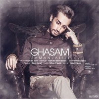 Saman Jalili - Ghasam