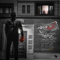 Ali Abdolmaleki - Kadoye Tavallodet