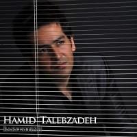 Hamid Talebzadeh - Bakhshesh