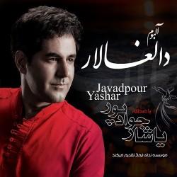 Yashar Javadpour - Dalghalar