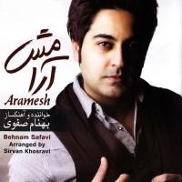 Behnam Safavi - Aramesh