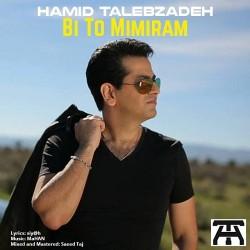 Hamid Talebzadeh – Bi To Mimiram