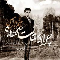 Meysam Ebrahimi - Chera Dastat Sarde