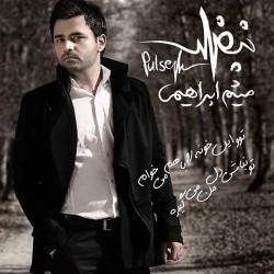Meysam Ebrahimi - Gerye Kon