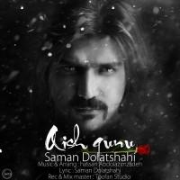 Saman Dolatshahi - Qish Gunu