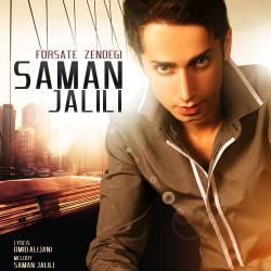 Saman Jalili - Forsate Zendegi