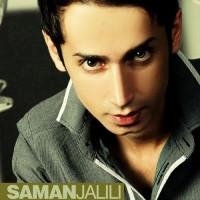 Saman Jalili - Haghighataye Emrooz