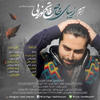Fateh Nooraee - Zibaye Khas