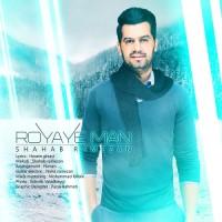 Shahab Ramezan - Royaye Man