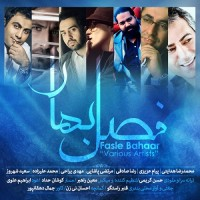 Various Artists - Fasle Bahar 2