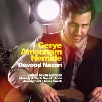 Davood Nazari - Gerye Amoonam Nemide