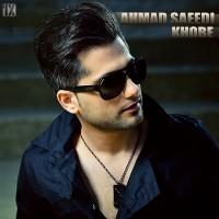 Ahmad Saeedi - Khoobe