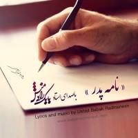 Babak Radmanesh - Nameye Pedar