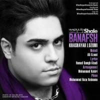 Khashayar Lozumi - Shale Banafsh