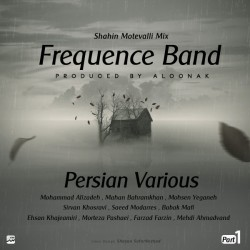 Frequence Band - Persian Various ( Part 1 )