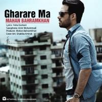 Mahan Bahram Khan - Gharare Ma