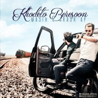 Masih & Arash AP - Khodeto Beresoon