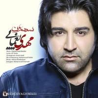 Mehdi Yaghmaei - Sahme Man
