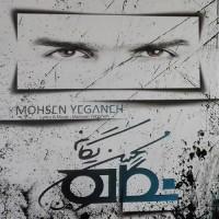 Mohsen Yeganeh - Negah