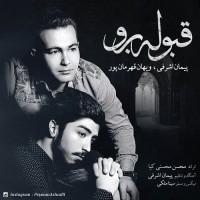 Peyman Ashrafi & Vihan Ghahremanpour - Ghaboole Boro