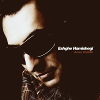 Amin Habibi - Eshghe Hamishegi