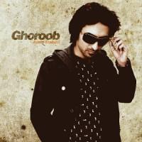 Amin Habibi - Ghoroob