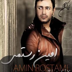 Amin Rostami – Baroon