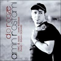 Amin Rostami - Do Rooze