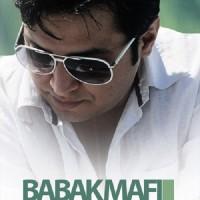 Babak Mafi - Ghalbam Gire