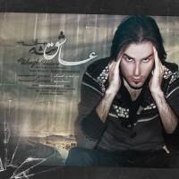 Mehdi Ahmadvand - Ashegh Shodam