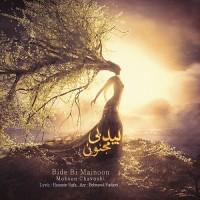Mohsen Chavoshi - Bide Bi Majnoon