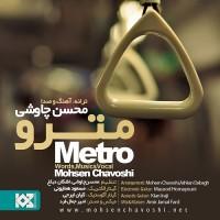 Mohsen Chavoshi - Metro