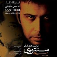 Mohsen Chavoshi - Santori