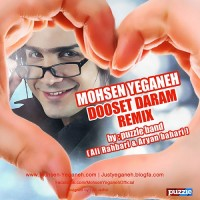 Mohsen Yeganeh - Dooset Daram ( Puzzle Band Remix )