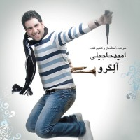 Omid Hajili - Allegro