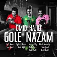 Omid Hajili - Gole Nazam