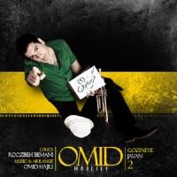 Omid Hajili - Gozine Javan 2